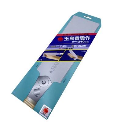 GYOKUCHO Seiun Saku 240 - spare blade